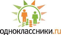 odnoklassniki_2501